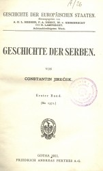 Geschichte der Serbe