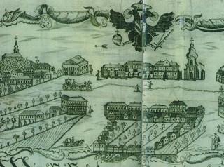 Ustroj-Odjeli-18_stoljece-5