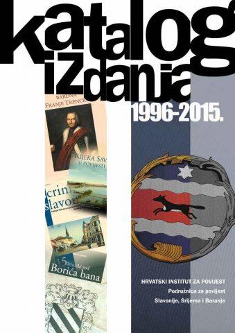 katalog_izdanja