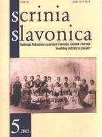 Scrinia Slavonica 5(2005)