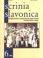 Scrinia Slavonica 6(2006)