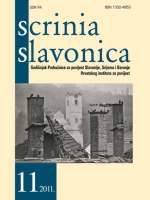 scrinia11