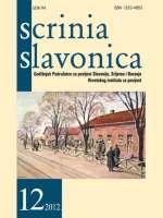 scrinia12