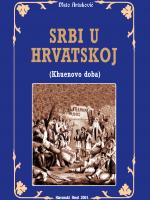 Srbi u Hrvatskoj (Khuenovo doba)