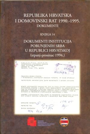 Dokumenti_RSK_14_korice