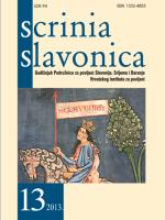 Scrinia-slavonica-2013-naslovnica