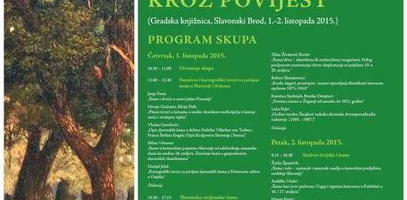 plakat_slavonske sume-web