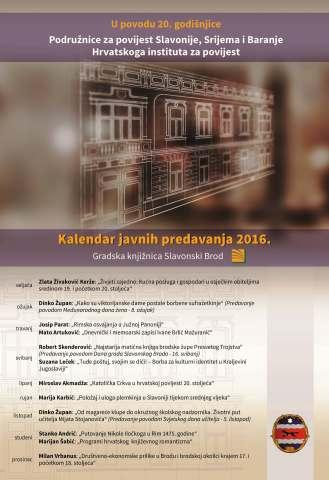 Plakat-javna_predavanja-2015