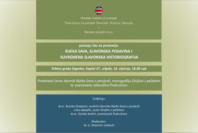 e-pozivnica_promocija-zagreb