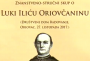 lilicoriovcanin - Copy