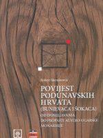 povijest_podunavskih_Hrvata