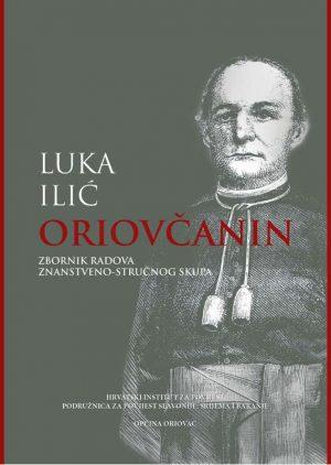 Zbornik Oriovcanin-korice-FINAL