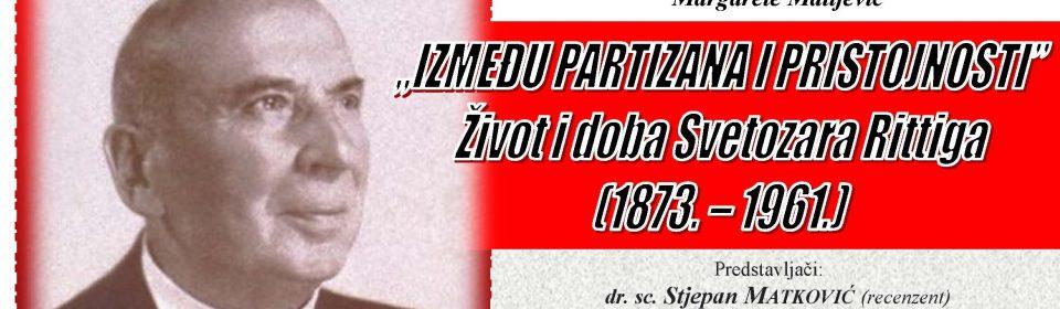 Pozivnica – Svetozar Rittig