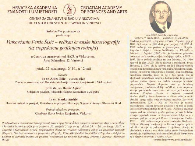 pozivnica Ferdo Šišić, 22. studenoga 2019. u 12 sati
