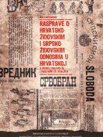 ARTUKOVIC_Rasprave_KORICE - Web